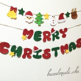 クリスマスガーランド クリスマス 飾り 飾り付け フェルト