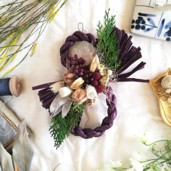Happy New Year Wreath縁(えん)