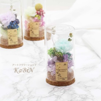 SIMPLE FLOWER LIFE カーネーション/パステルブルー 観賞用ミニコルク瓶 M024200301