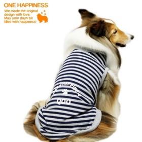 犬服☆【小型犬・中型犬・大型犬】名入れ ボーダータンクトップ ネイビー&グレー 【受注生産】