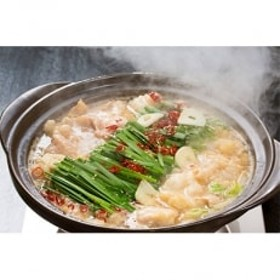 福岡の老舗お肉屋さんの博多もつ鍋セット(3~4人前)(国産牛もつ使用)