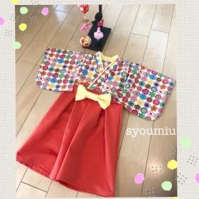 【在庫あり】ベビー 袴 着物 女の子 90サイズ(北欧風フラワー)