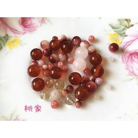 【500円】透明感のある赤色天然石ビーズパック