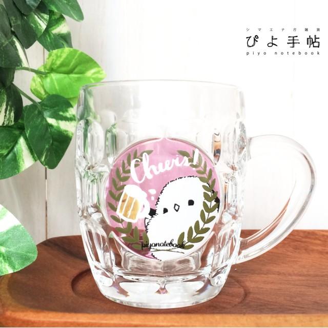 シマエナガのグラスジョッキ(ピンク)【受注制作】
