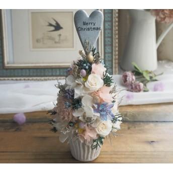 Arbre de Noël<Rose French> *クリスマスツリー アレンジメント プリザーブドフラワー 花