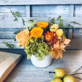 ビタミンカラーのアレンジ。Louison(ルイゾン)イエロー黄色オレンジ 敬老の日退職祝い 送別祝い アレンジメント プリザーブドフラワーウェディング結婚祝お誕生日 結婚祝い