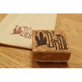 チンアナゴと孫の手
