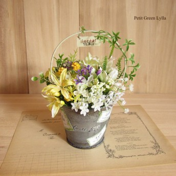 Petit Green Arrange 332