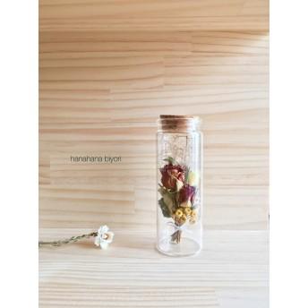 ミニバラのミニミニブーケの小瓶