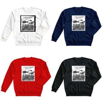 【SUZURIで販売】FANTASIA~ひまわり~ スウェット 3902円~4457円 全15色 7サイズ