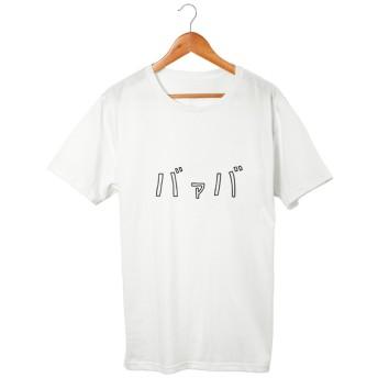 カタカナTシャツ バァバ 5.6oz
