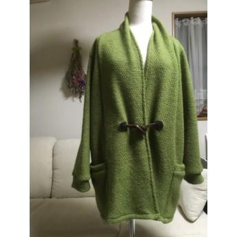 黄緑色セーター織りニットの羽織り物
