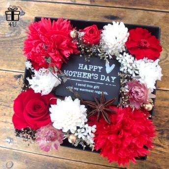 【2019母の日】5月12日はmother's day ︎フレグランスソープフラワー使用(カーネーション) カーネーションフラワーボックス(レッド) 母の日 プリザーブドフラワー