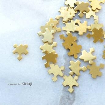 (2)「パズル」 真鍮パーツ TKK5