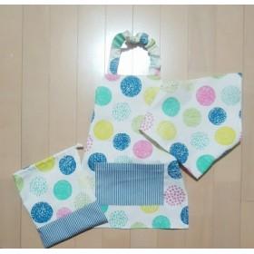 子供 エプロン 三角巾 収納袋 セット カラフルドット