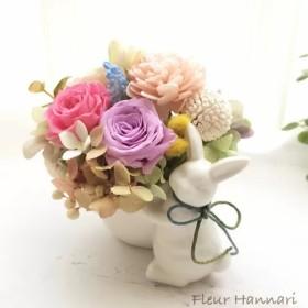 母の日に うさぎさんブーケ プリザーブドフラワー ピンク系ver.1 結婚祝いやお誕生日プレゼントにも♪