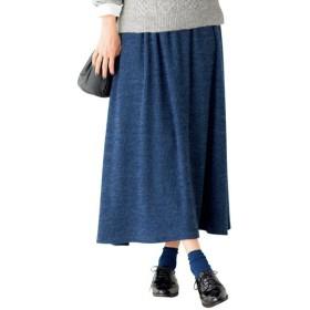 49%OFF【レディース】 起毛テレコロングスカート ■カラー:インクブルー ■サイズ:S