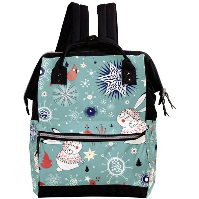 CHENYINAN リュックサック リュック デイバッグ 学生 レディース 動物柄 ウサギ とり 星柄 花柄 雪 メンズ 大容量 マザーズバッグ がま口 バックパック 通勤通学 かわいい おしゃれ