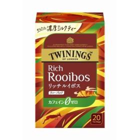 トワイニング リッチルイボス 1.8g×20 まとめ買い(×4) |4901305126234(dc)