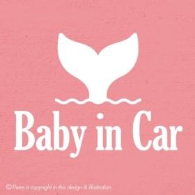 ベビーインカー/くじら001 baby in car ★ ステッカー