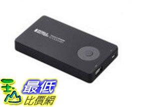 [107東京直購] ELECOM iPhone用 行動電源 4700mAh 黑