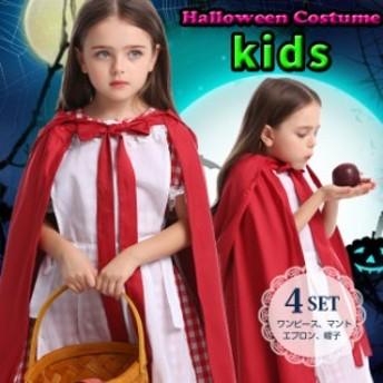 ハロウィン 3点セット 衣装 子供 女の子 コスプレ キッズ コスチューム 仮装 変装 服 セットアップ ハロウィーン パーティーグッズ ステ