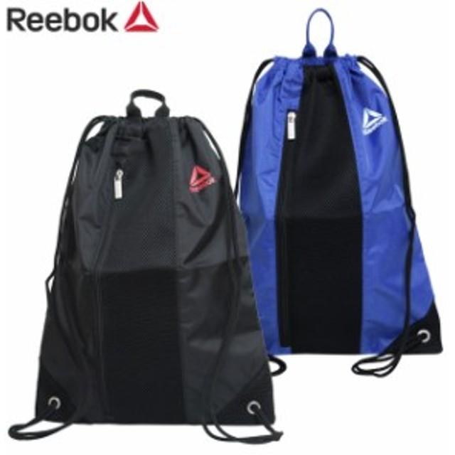 Reebok(リーボック) プールバッグ 子供 キッズ ジュニア 男の子 ナップサック スイミングバッグ リュックサック ビーチバッグ