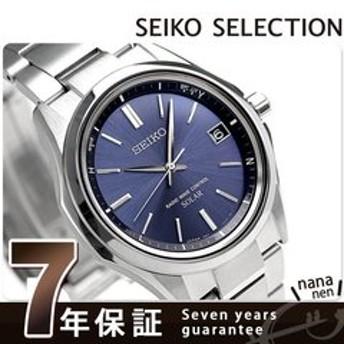 dポイントが貯まる・使える通販  セイコー 日本製 電波ソーラー メンズ 腕時計 SBTM239 SEIKO ブルー 時計 【dショッピング】 腕時計 おすすめ価格