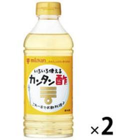 ミツカン カンタン酢 500ml 2本