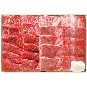 【お歳暮】スギモト 松阪牛焼肉用 _冬ギフト