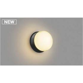 KOIZUMI LED防湿ブラケットライト 玄関灯 屋外 2700K電球色