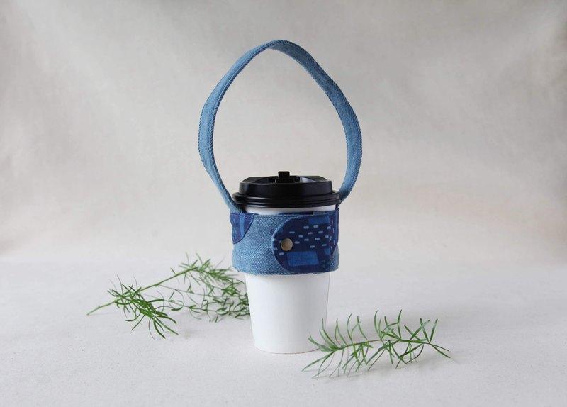 【波ㄅㄛ吸管杯套】- 靜謐藍 (附環保吸管組合)