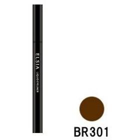 コーセー エルシア プラチナム リキッド アイライナー BR301 ダークブラウン 0.5ml [ kose ] 取り寄せ商品 - 定形外送料無料 -