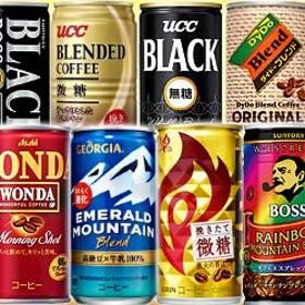 いろいろなコーヒー飲料飲んでみませんか?セット 30種類 30本 FIRE BOSS ジョージア WONDA ブラックコーヒー 珈琲 コーヒー ブラック 微糖など