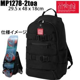 Manhattan Portage  マンハッタンポーテージ リュック THEORIES McCarren SKATEBOARD Backpack ver2  MP1278-2TOA