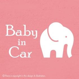 ベビーインカー/ぞう001 baby in car ★ ステッカー