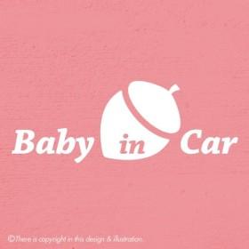 ベビーインカー/どんぐり001 baby in car ★ ステッカー
