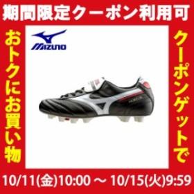 ミズノ mizuno サッカー スパイク メンズ モレリア II P1GA150101 sc