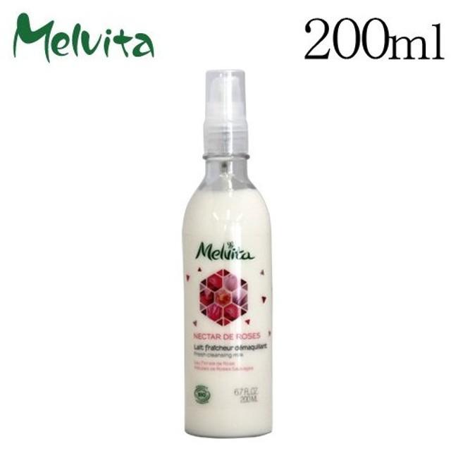 メルヴィータ ネクターデローズ クレンジングミルク 200ml / Melvita