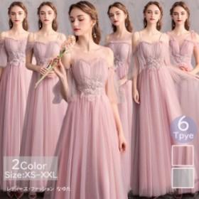 ウエディングドレス カラードレス 演奏会 花嫁ドレス ロングドレス プリンセスライン ワンショルダー 編み上げ ブライズメイド 演奏会・