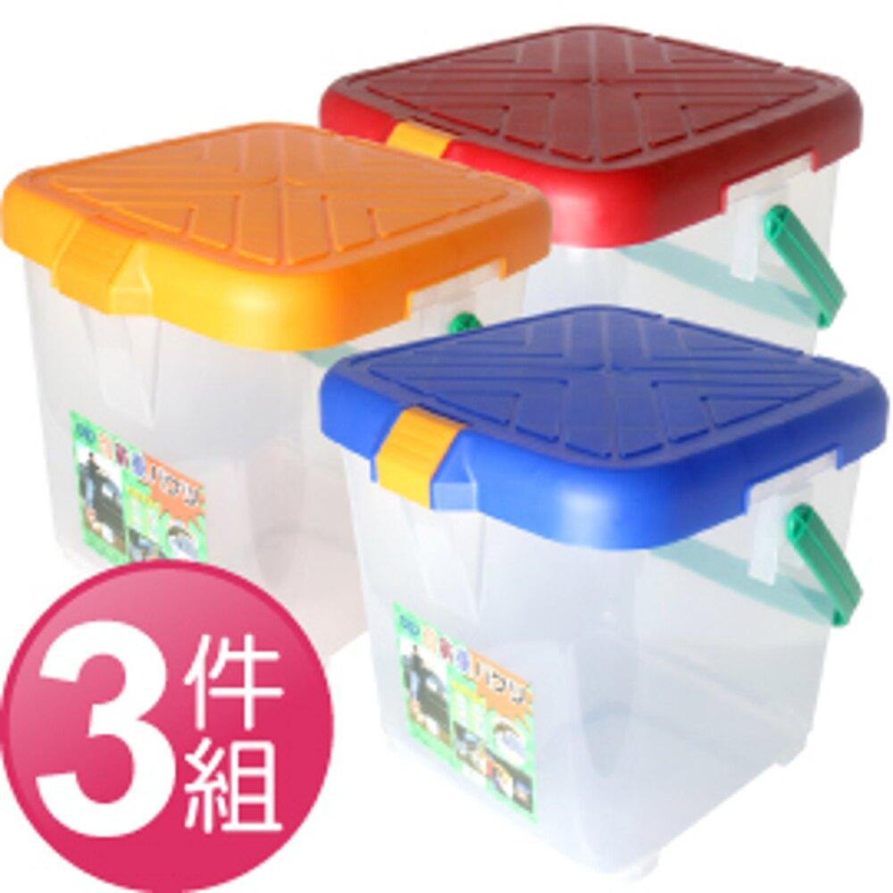 【台灣製 月光寶盒RV多功能桶《三件組》 】P888/可承重/置物桶/洗車桶/收納桶/萬用桶