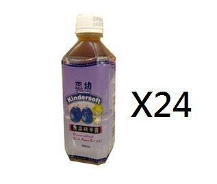 惠幼黑棗精華露(有糖)360ml x24入 贈7-11禮券2張