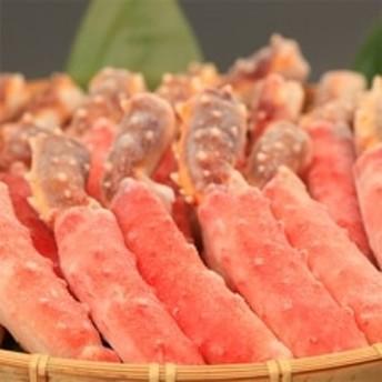 【北海道産】 お刺身も出来る!生本タラバガニ むき身 1kg 【生食可】