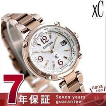 dポイントが貯まる・使える通販| シチズン クロスシー エコドライブ電波時計 サクラピンク(R) EC1047-57A CITIZEN xC 腕時計 【dショッピング】 腕時計 おすすめ価格