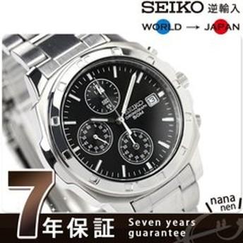 dポイントが貯まる・使える通販| セイコー クロノグラフ 逆輸入 海外モデル SND191P1 (SND191P) メンズ 腕時計 【dショッピング】 腕時計 おすすめ価格