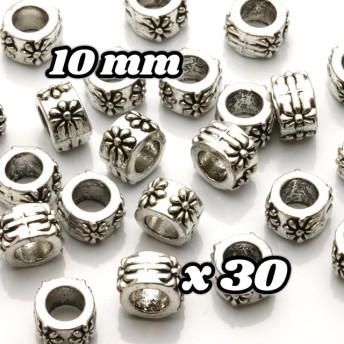 【A505】 送料無料 [約30個] メタルビーズ(21) スペーサー 【AS】 10mm