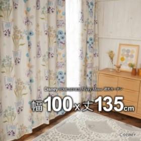 期間限定ポイント5倍 日本製 ディズニー カーテン ミッキー/フラワーベースミッキーウィズドナルド 100×135 遮光カーテン(遮光2級)