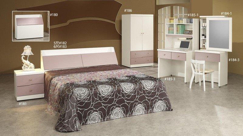 【石川家居】GH-182 粉紅系列5尺床頭 單賣床頭箱(不含其他商品) 台中以北搭配車趟免運費