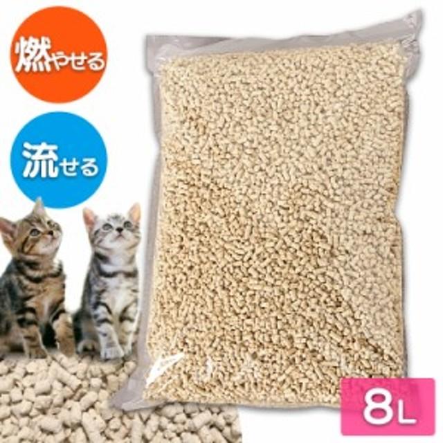 猫砂 ひのき ひのきの猫砂 8L HKT-80 国産 脱臭 流せる 固まる 燃やせる トイレ トイレ用品 猫トイレ ネコ砂 ねこ砂