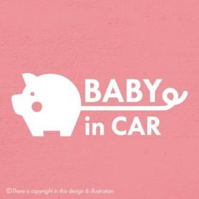 ベビーインカー/ぶた/ヨコ向き001 baby in car ★ ステッカー